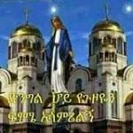 Aselef Tadege