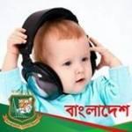 Fahim Voip