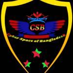 Cyber Space of Bangladesh-CSB