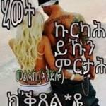 Yonathan Gebru