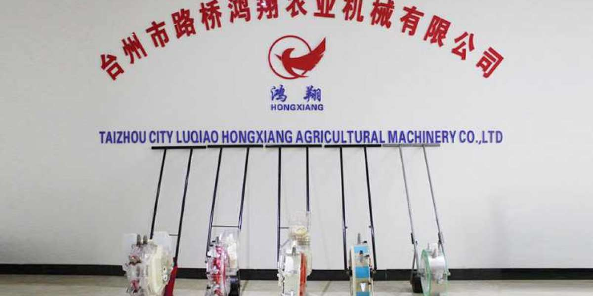The Rice Planting Machine Quality Judgment