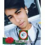 Kakon Singh